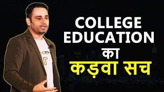 College Education ka KADWA SACH || The broken education system