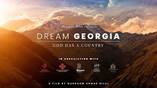Dream Georgia - God Has a Country (Teaser)
