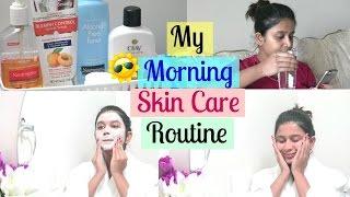 My Morning Skin Care Routine For Healthy & Glowing Skin | Skin Care | PrettygirlSupriya