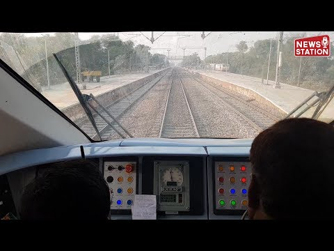 """Best Train of India : PM Modi to flag off """"Vande Bharat Express"""" from New Delhi on 15th Feb, 2019 Mp3"""