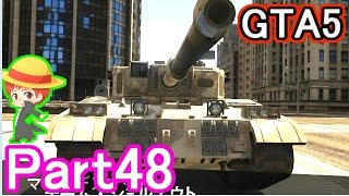 【GTA5実況】赤髪のともと愉快な仲間たち Part48 【グランド・セフト・オート5】 thumbnail