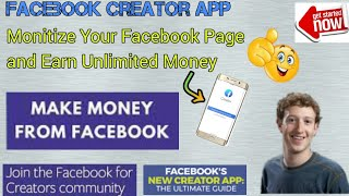 How to Download Facebook Creator APP For Android || how to earn money from FACEBOOK in Hindi - 2018