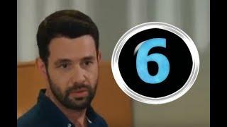 Никто не знает 6 серия на русском,турецкий сериал, дата выхода