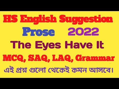 H.S English Suggestion 2022 Prose || The Eyes Have It || MCQ,SAQ,LAQ,Grammar