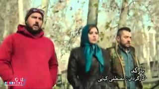 Barcode Movie Official Trailer - آنونس فیلم بارکد