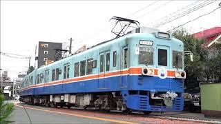 熊本電鉄200形、藤崎宮前~御代志・最後の運行(暫定)