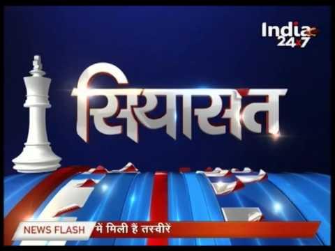 Siyasat: Samajwadi Party's 2017 song ready, is Akhilesh-centric