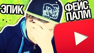 видео Портал в РОССИЮ! БЕЗ МОДОВ! Minecraft 1.8+
