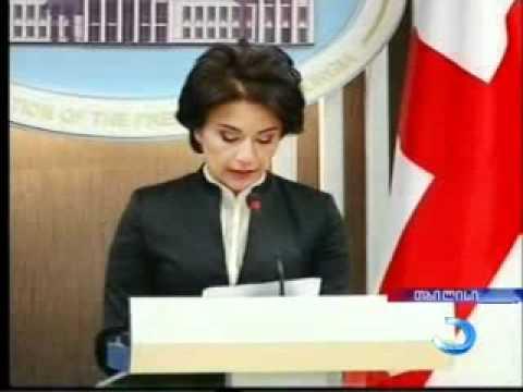 Президент Грузии выражает соболезнования семьям погибших в авиакатастрофе в Конго