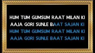 Hum Tum Gumsum Raat Milan Ki Karaoke (With Female Vocals) - Humshakal - Kishore Kumar & Asha Bhosle