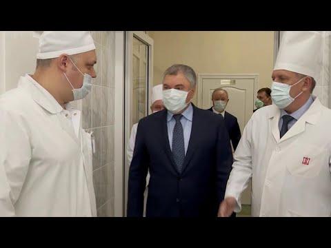 Вячеслав Володин проверил готовность клинической больницы в Саратове для заболевших коронавирусом.