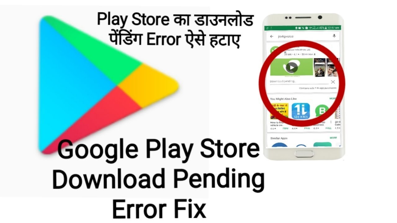 why play store showing download pending