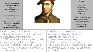 110  Carolus Linnaeus