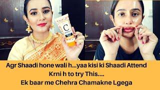 St Botanica Vitamin C Peel Off Mask /Shaadi h ya Attend Krni h to isko jarur lgae/ SWATI BHAMBRA