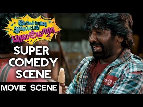 Idharkuthane Aasaipattai Balakumara - Super Comedy Scene | Vijay Sethupathi | Gokul