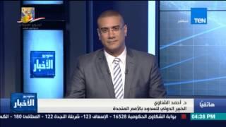 ستوديو الأخبار | أحمد الشناوي: اقترحنا وصممنا ما يقارب 10 مشروعات لإنشاء سوق مشتركة لدول حوض النيل