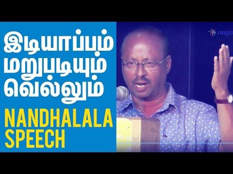 Vaali Birthday | Nandalala