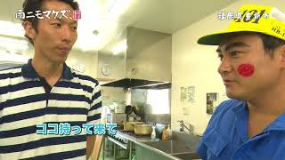 【雨ニモマケズ、】豊前市9月9日OA#35