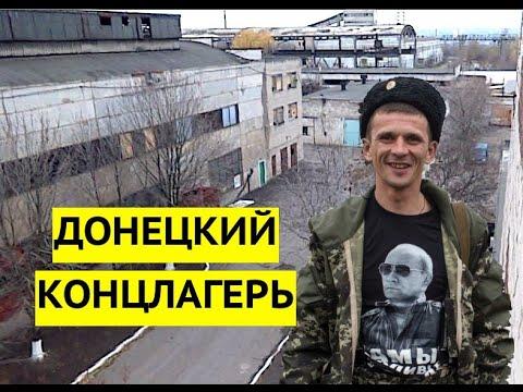 Боевики ДНР в