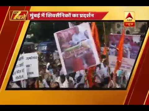 Shiv Sena protests against BJP due to inflation in Mumbai