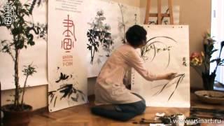Уроки по китайской живописи дикая орхидеи 兰花 Урок 10