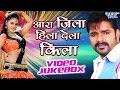 Ara Jila Hila Dela Kila Pawan Singh Video JukeBOX Bhojpuri Devi Geet 2016 new