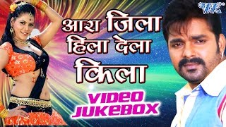 Ara Jila Hila Dela Kila - Pawan Singh - Video JukeBOX - Bhojpuri Devi Geet 2016 new