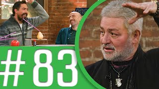 კაცები - გადაცემა 83