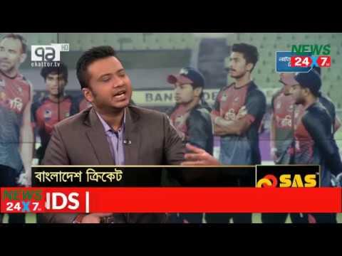 Ekattor Tv Khelajog   20 February 2018   Bangladesh Cricket News All Update  Today  