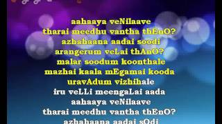 Aagaya Vennilave Karaoke with Lyrics - Sing Along Version (AjayKumars.com)