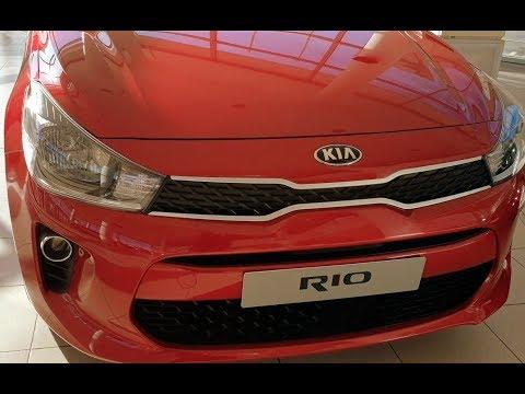كيا ريو 2019 مواصفات وتقييم شامل بالأسعار مقارنة كيا ريو مع سيارات نفس الفئه  KIA RIO 2019 REVIEW