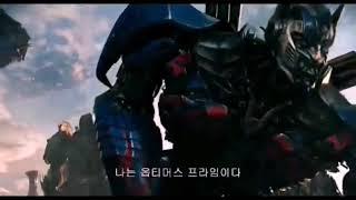 Мой клип Трансформеры 5 под песню skillet monster