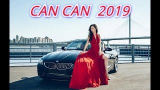 Elsultan Aliyev - Can Can 2019 Resimi