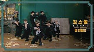 [Kingsdol Dance] VERIVERY -  Tag Tag Tag / Choreography