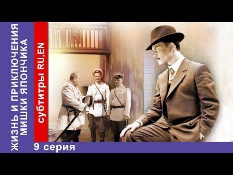 Русские приключения смотреть онлайн, приключенческие