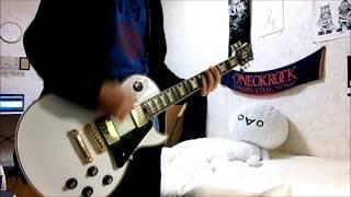 ONEOKROCK『The beginning』 guitar cover
