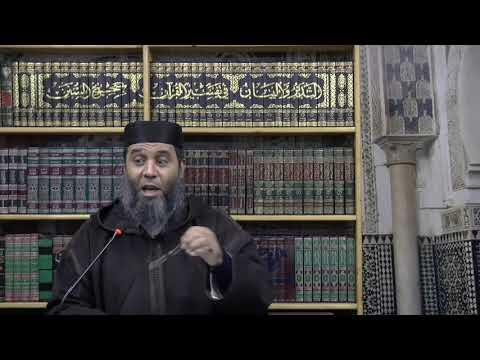 المجلس الرابع شرح ألفية ابن مالك في النحو والصرف