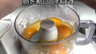 おせち料理レシピ/伊達巻