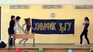 Наташа Попова - Лаборант @ День Химика 2011 УрГУ