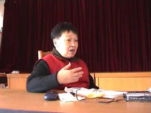 Wang Cuiyu GFP Interview