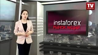InstaForex tv news: Рынок акций: тренды недели  (27.11.2018)