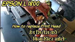 How to change head epson l1800 videos / InfiniTube