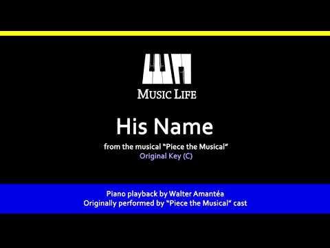 His Name (Scott Allan) - Piano playback for Cover / Karaoke