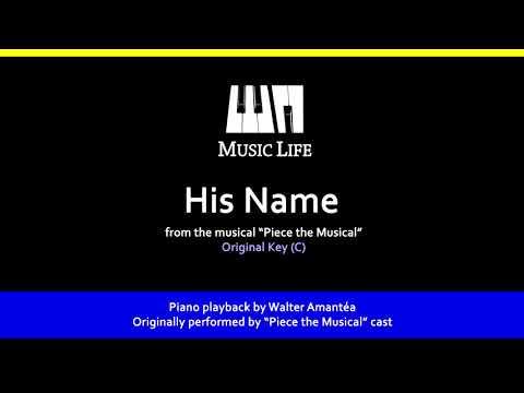 His Name (Scott Allan) - Piano playback for Cover / Karaoke