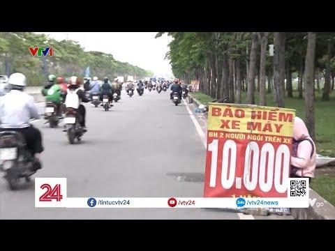 Mua Bảo Hiểm Xe Máy 10.000 đồng: Rẻ Hay Không Rẻ?| VTV24