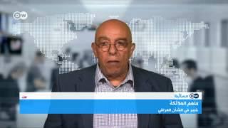 """خبير في الشأن العراقي: """"إيران حريصة على أن لا يحدث تصدع في البيت الشيعي"""""""