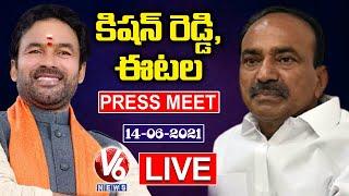 Union Minister Kishan Reddy And Etela Rajender Joint Press Meet LIVE | V6 News