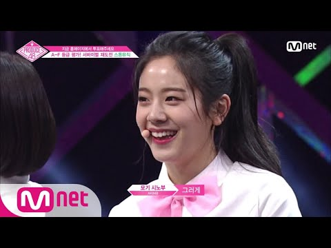 [ENG sub] PRODUCE48 [단독/2회] 아이돌학교 그리고 두 번째 도전의 이유ㅣ스톤뮤직배은영, 장규리, 이시안, 조유리 180622 EP.2