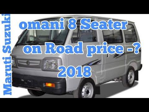 Maruti Suzuki omani 8Seater real review interior and exterior features 2018