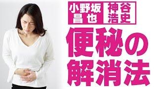 小野坂昌也「『我慢できないの』って言ってみて!」神谷浩史「我慢できないの・・・」 ☆チャンネル登録よろしくお願いします! ...
